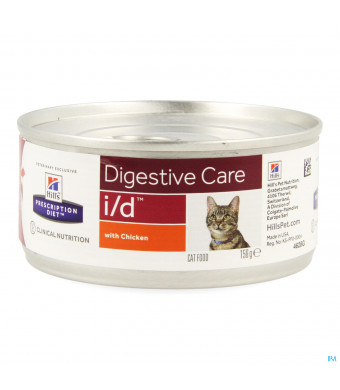 Hills Prescrip.diet Feline Id 156g 4628g1428358-32