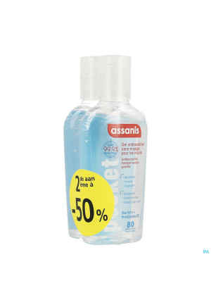 Assanis Pocket Gel Duo 2x80ml 2eme-50%3720620-20