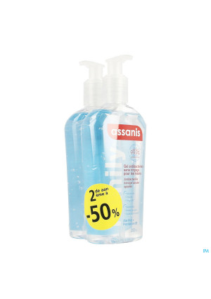 Assanis Family Gel 2x250ml 2eme-50%3721040-20