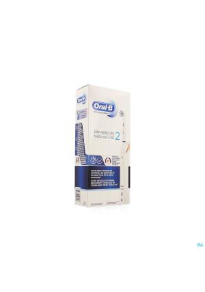 Oral B Gum Care Pro 2 Brosse Dent Electrique3968534-20